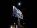 Billboard beatz