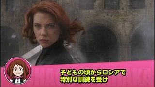 Boku no Hero Academia & Avengers: Infinity War — Коллаборационный ролик №3