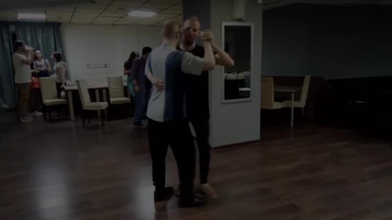 кизомба с Егором Роговым