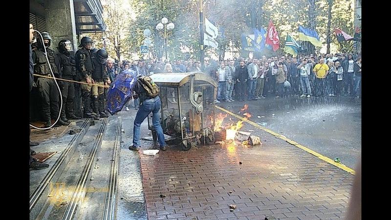 Що зараз відбувається у центрі Києва. Подробиці