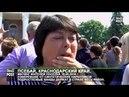Псебай-митинг жителей 18.05.2018г. Жестокое убийство матери 5 детей подростковой бандой наркоманов.