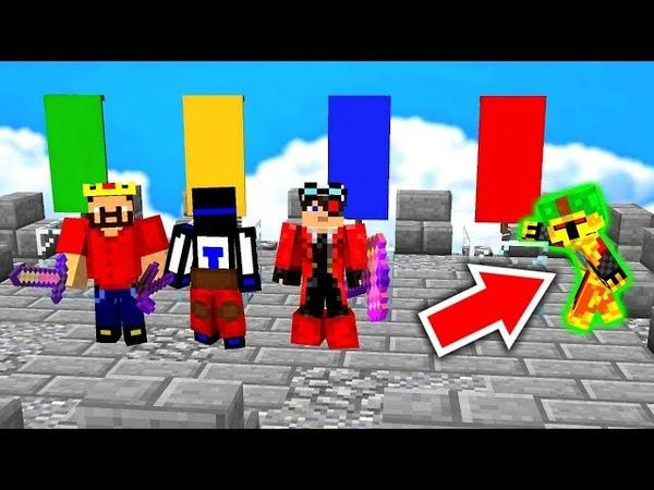 ВСЕ ФЛАГИ НЕСУТ К НАМ В ЗАМОК, АИД, ТЕРОСЕР И ДЕМАСТЕР ЗАЩИЩАЮТ ЗАМОК - Битва Замков в Minecraft