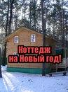 Объявление от Ирина - фото №1