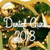 Dental Guru - Стомат. Конгрессы/ ТД/ УЦ