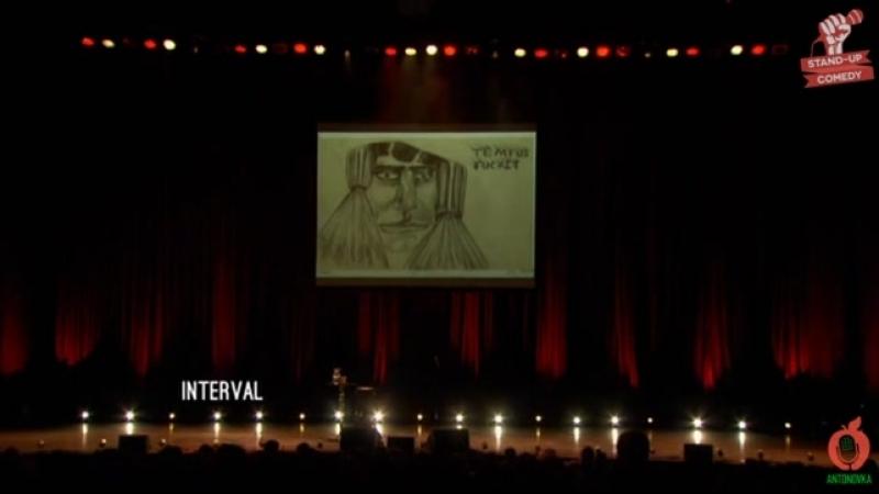 Дилан Моран - Сорвавшийся с цепи 2015 (Антоновка)