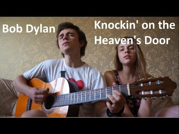 Bob Dylan - Knockin' on Heaven's Door (Diana and Eugeny cover)