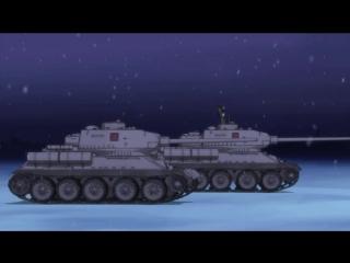 танкисткидевушки и танки