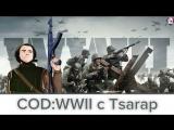 Tsarap врывается в Call of Duty!
