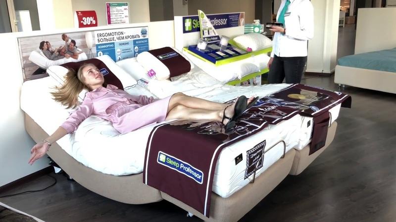 Мебель и аксессуары для сна
