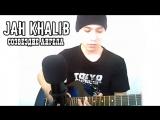Jah Khalib - Созвездие Ангела [Cover]