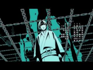 [ed] hoozuki no reitetsu | cool-headed hoozuki | хладнокровный хозуки 3