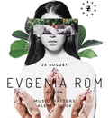 Evgenia Rom фото #6