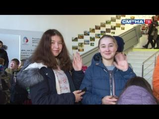 """Заезд участников второй смены в ВДЦ """"Смена"""""""