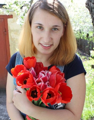 Алена Найденко