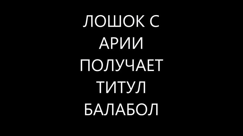 Иштар