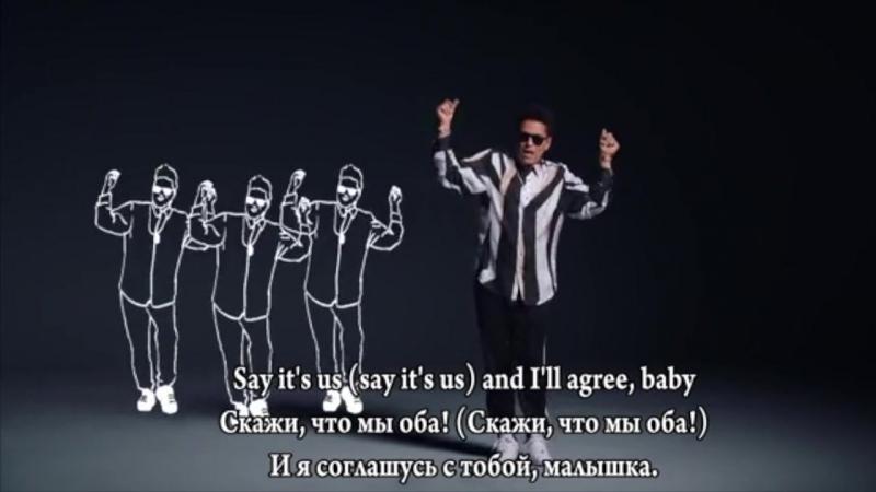 Bruno Mars - That's What I Like (Это то, что мне нравится) Текстперевод