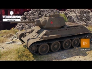 World of Tanks AR: часть вторая