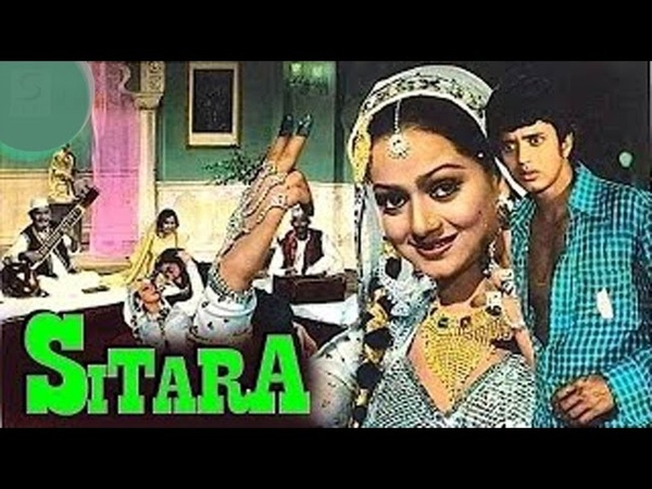 Звезда Sitara |Hindi Movie With Russian Voice | Mithun Chakraborty, Zarina Wahab Kanhaiyalal | HD