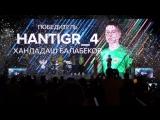 Гранд-финал ЧР по интерактивному футболу 2017 | Как это было