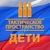 Детский Страйкбол Лазертаг Nerf праздники СПб