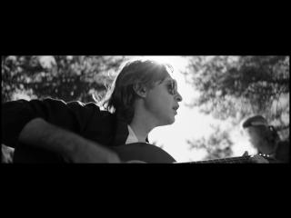 Лето – Сцена из фильма