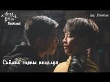 [FSG Libertas] Kiss scene Befriend / Съемки поцелуя в