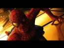 Человек паук (2002)