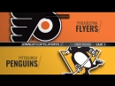 Stanley Cup Playoffs 2018 EC R1 Game 5 Philadelphia Flyers-Pittsburgh Penguins