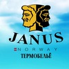 Janus-термобелье из Норвегии!