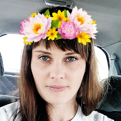 Оксана Дементьева