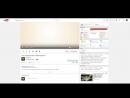 [ZloVReD Online] Как правильно оптимизировать видео? | Как настроить канал? | Как раскрутить канал?