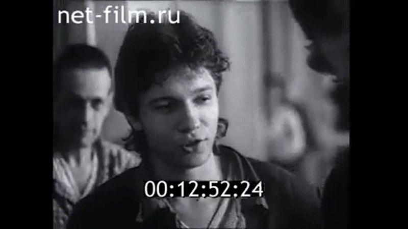 ИГЛА документальный про наркотики 1988