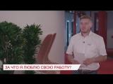 Никита Мильвид, менеджер по продукту, о Hilti