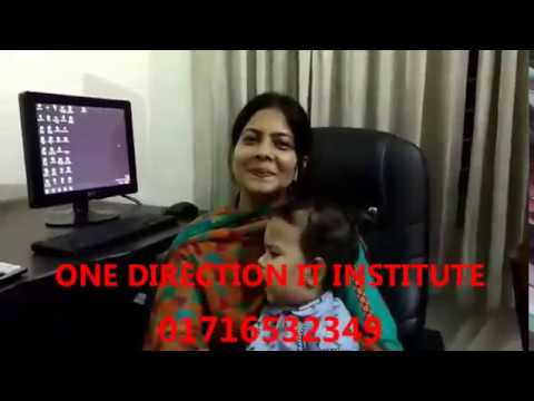 Outsourcing training online income