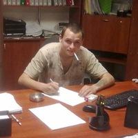 Александр Исаев