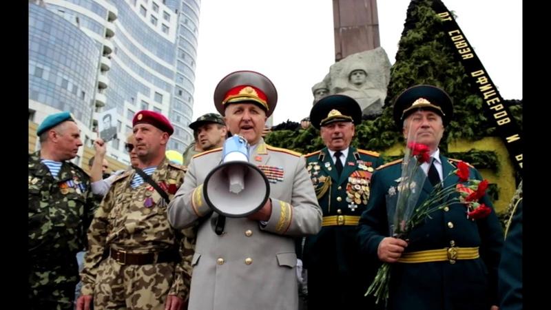Как Хунта День Победы запретила. Днепропетровск 9 мая. Бессмертный полк.