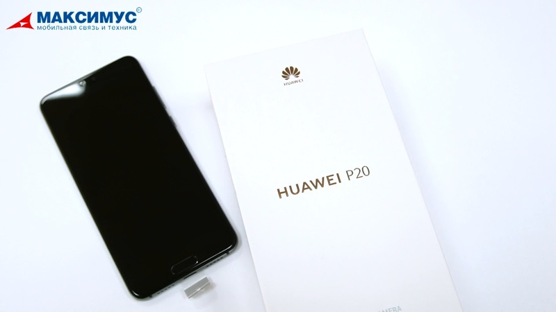 Обзор смартфона Huawei P20 128Gb Blue