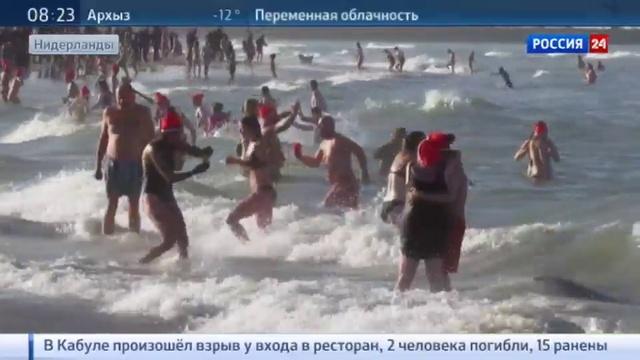 Новости на Россия 24 • Европейцы отмечают Новый год купаниями в ледяной воде