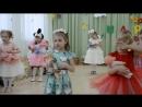 Танец с пупсом