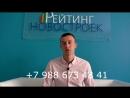 Повышение цен в ЖК РАЗ ДВА ТРИ и ЖК ПАРАДНЫЙ Анапа