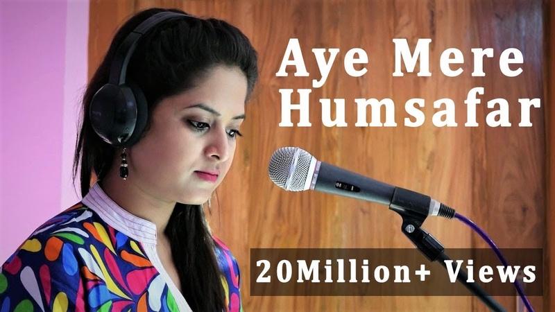 Aye Mere Humsafar Cover By Amrita Nayak Qayamat Se Qayamat Tak All Is Well
