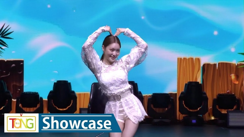 CHUNG HA 청하 'Love U' Showcase Points choreography Blooming Blue 블루밍 블루 PRODUCE 101 I O I