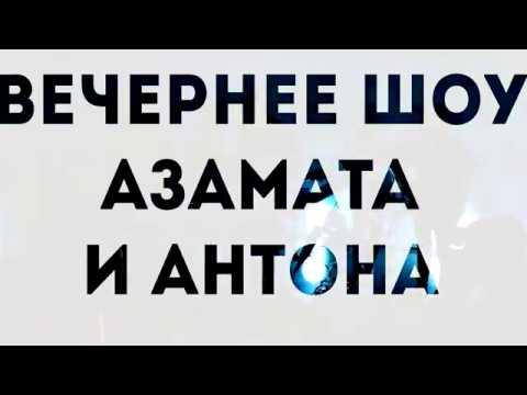 Вера Брежнева Любовь спасет мир Антон и Группа Архив ЧАЙФ style cover
