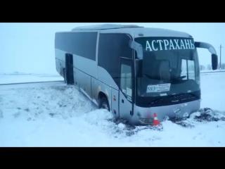 Ставропольские сотрудники Госавтоинспекции оказали помощь замерзающим пассажирам автобуса «Астрахань – Кисловодск»