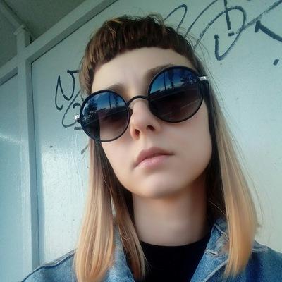 Катерина Кушнарева