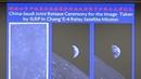 Longjiang-2 sends back first images