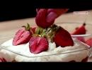 Десерт с клубникой и творогом | Больше рецептов в группе Кулинарные Рецепты