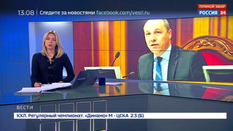 Новости на Россия 24 • Тернистый путь в НАТО: Парубий поделился опасениями с пранкерами