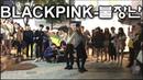 후끈 달아온 열기 BLACKPINK(블랙핑크)-불장난(PLAYING WITH FIRS) dance cover(댄스커버)