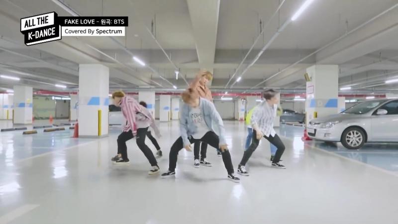 [올더케이댄스] 2 방탄소년단 - FAKE LOVE (Covered By 스펙트럼) ¦ Pro K-POP COVER DANCE LEAGUE 1